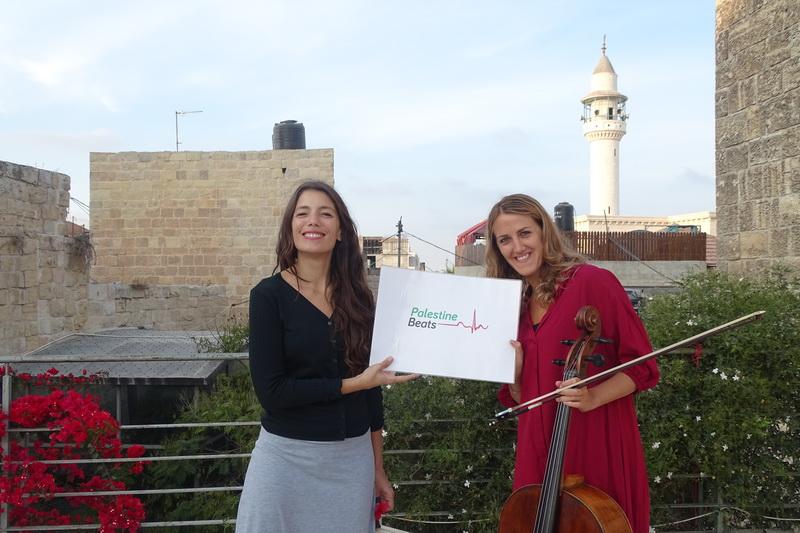 Campanya Palestina Batega